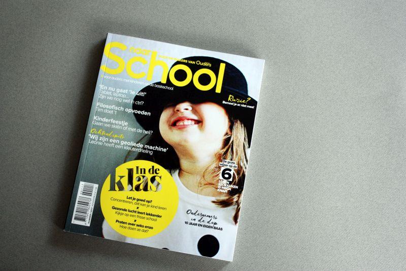 mijn kind gaat naar de basisschool (4)